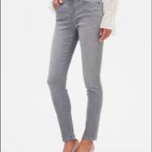 Banana Republic Jeans - EUC Banana Republic Grey Jeans